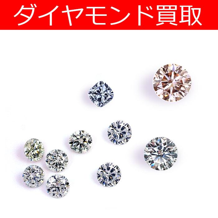 ダイヤモンド買い取り 金買取 ラッキーゴールド イトーヨーカドー甲府昭和店