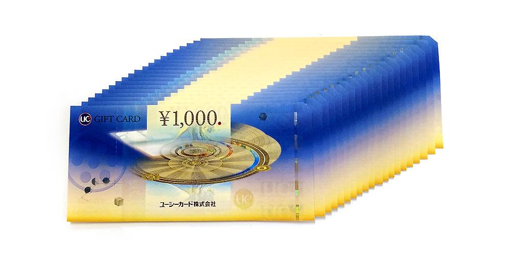 金券 買取 ラッキーゴールド イトーヨーカドー甲府昭和店
