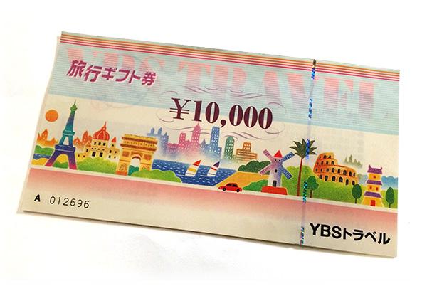 金券ショップ ラッキーゴールド イトーヨーカドー甲府昭和店