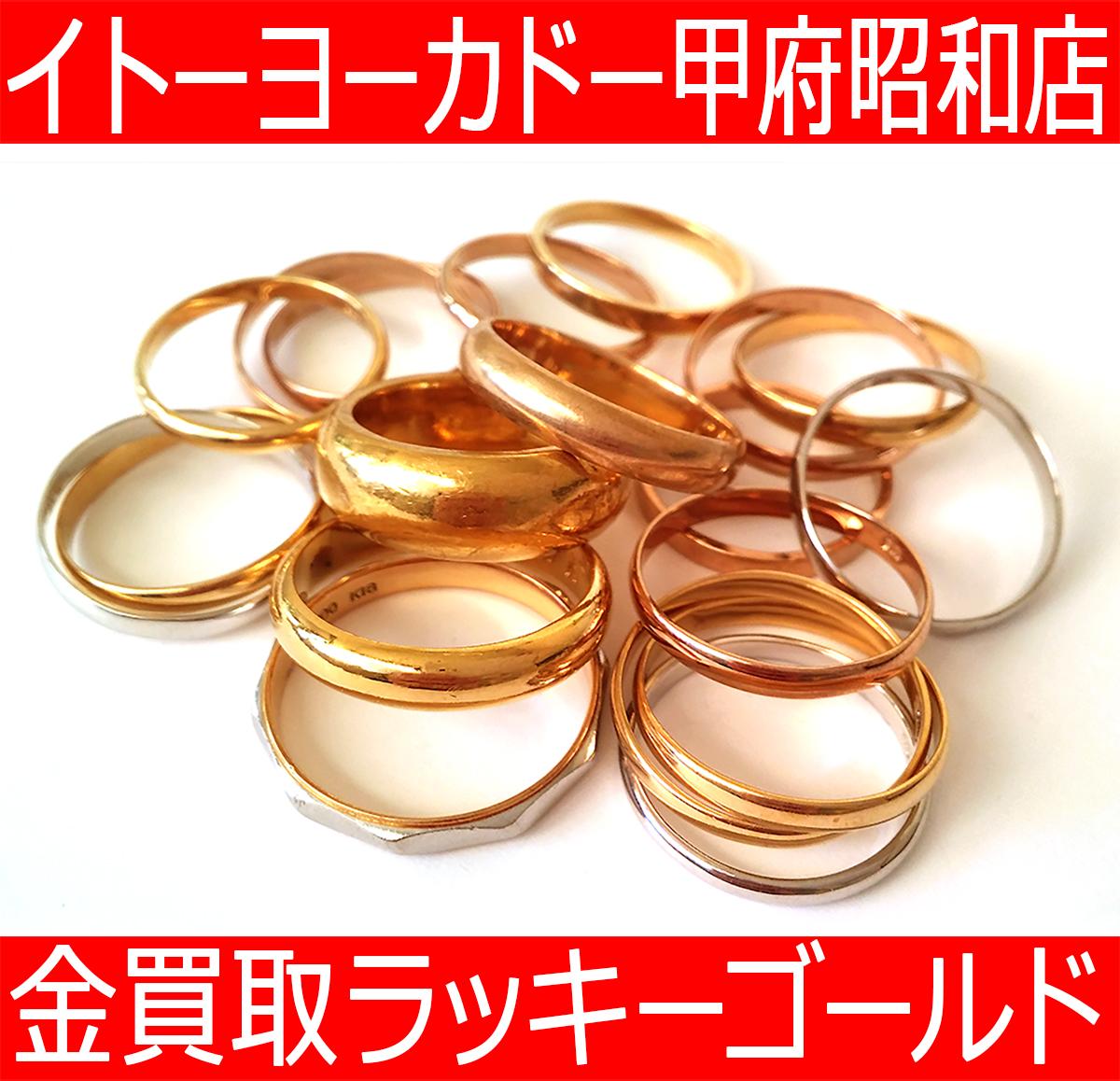 宝石の買取店 結婚指輪 買取 おすすめ