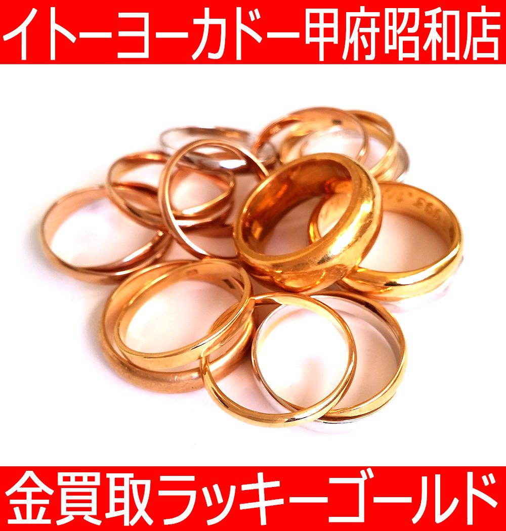 指輪 買取 口コミ 結婚指輪 買取 おすすめ