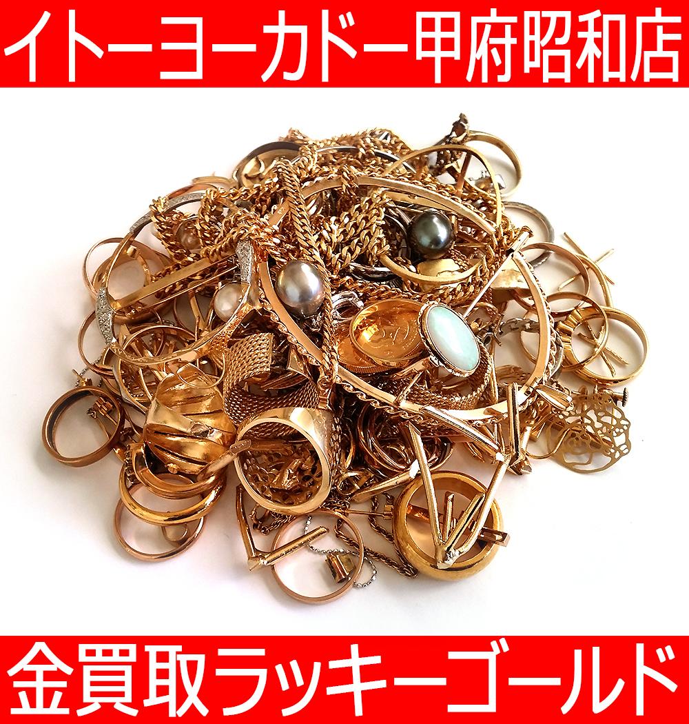 指輪 買取 口コミ ネックレスの買取